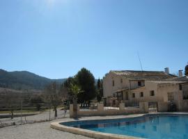 The Olive Tree, La Zarza