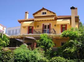Venetula's Mansion, Kastoria