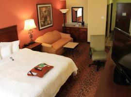 Hampton Inn and Suites Houston-Katy