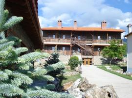 Prespa Resort & Spa, Platy