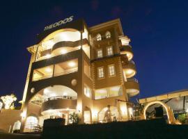 Theodos Hotel, Ḩāmāt