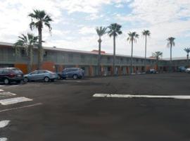 Airport Inn Downtown, Phoenix