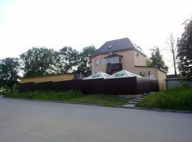 Dlya Vseh Motel, Kamianets-Podilskyi