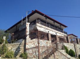 Guesthouse Kastro, Edessa