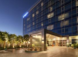 Elaf Jeddah Hotel - Red Sea Mall
