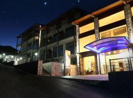 Samarina Resort, Samarína