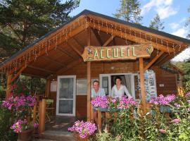 Camping et Spa l'Iscle de Prelles, Saint-Martin-de-Queyrières