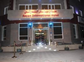 Bayan International Hotel