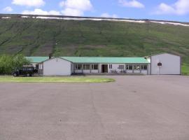 Kidagil Guesthouse, Kiðagil