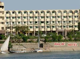 Philae Hotel Aswan, Asuán