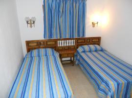 Apartamentos Los Juncos II