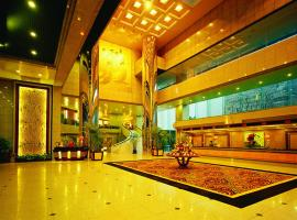 Grand Dynasty Culture Hotel