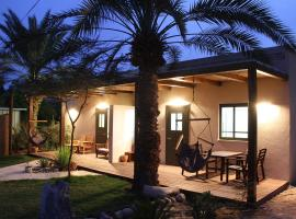 Gordon's Guest Rooms, Ne'ot HaKikar