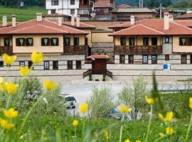 Hotel Smilovene, Koprivshtitsa