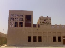 , Dubajus