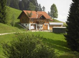 Friesenhof Blank, Sulzberg