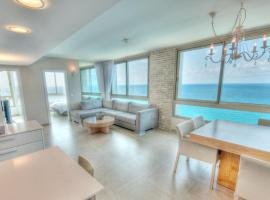 Carmel Luxury Apartments, Netanya