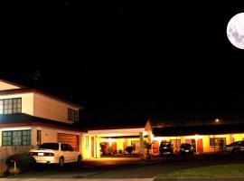 BK's Magnolia Motor Lodge, Whanganui
