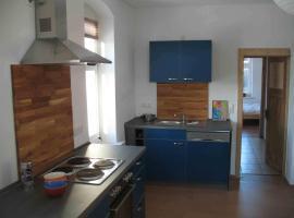 Appartement Zur Alten Schule, Bannewitz