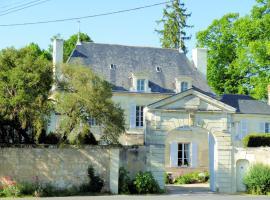 Demeure de Beaulieu, Le Coudray-Macouard