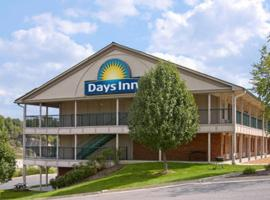 Days Inn - Wytheville, Wytheville