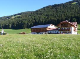 Appartamenti Stauderhof, Villabassa