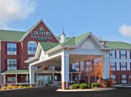 Country Inn & Suites by Carlson - O'Hare South, 벤센빌