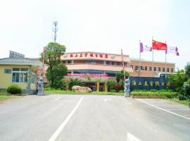 Sea Pala Hotel, Fengxian