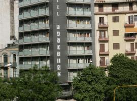 マンドリノ ホテル