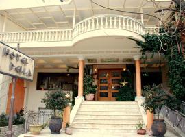 Pella Hotel, Giannitsa