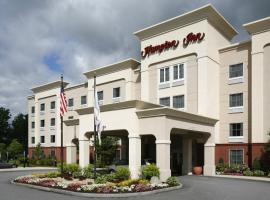 Hampton Inn Boston Bedford Burlington, Billerica