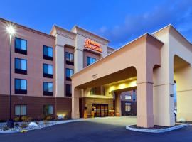 Hampton Inn & Suites Fairbanks, Fairbanks