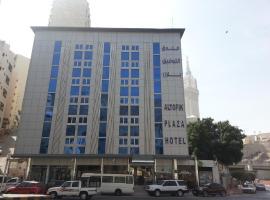 Al Tawfiq Plaza Hotel, Mecca