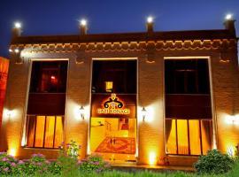 Gazi Konagi Butik Hotel, Mardin