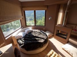 Forest Suites, Mega Chorio