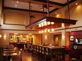 Hampton Inn & Suites - Saint Louis South Interstate 55, Saint Louis