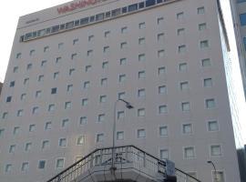 Tokushima Washington Hotel Plaza, Tokushima