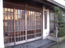 Asahikan, Yasugi