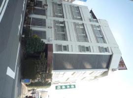 Yorimoto Ryokan, Hiroshima