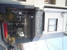 Hotel Crystal Hiroshima