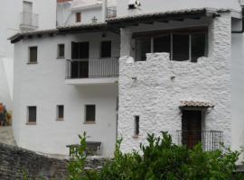 Casa Torre Antigua, Salares