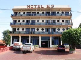 Hotel HS, Foz do Iguasu