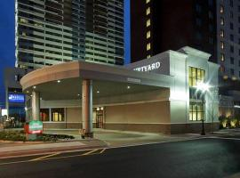 Courtyard by Marriott Atlantic City, Atlantic City