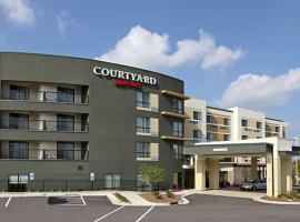 Courtyard by Marriott Raleigh North/Triangle Town Center, Raleigh