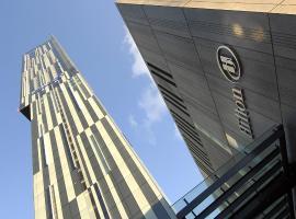 Hilton Manchester Deansgate