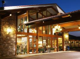 Inn of the Hills Hotel and Conference Center, Kerrville