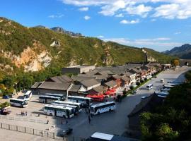 The Juyongguan Great Wall Hotel Beijing, Changping