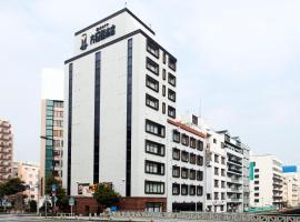 Yamatoya Honten Ryokan Osaka
