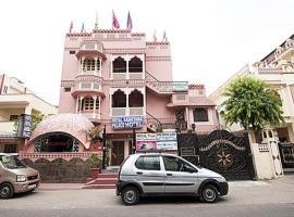 197 hotels near jaipur railway station jaipur india for Aashiyana indian cuisine