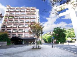 , Kagoshima